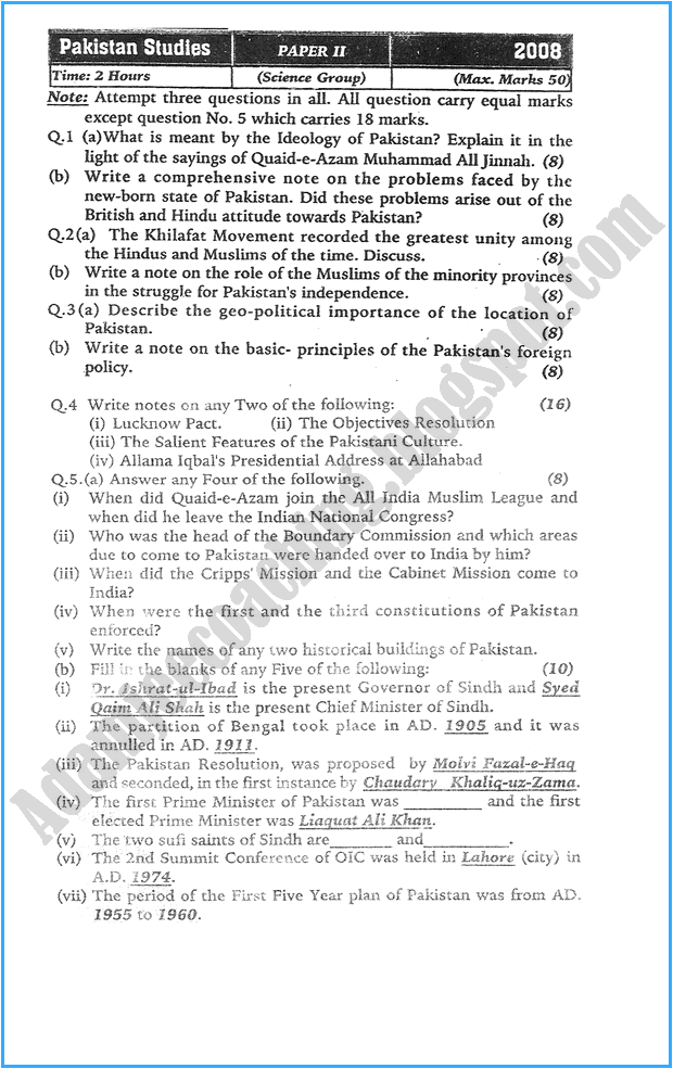 xii-pakistan-studies-past-year-paper-2008