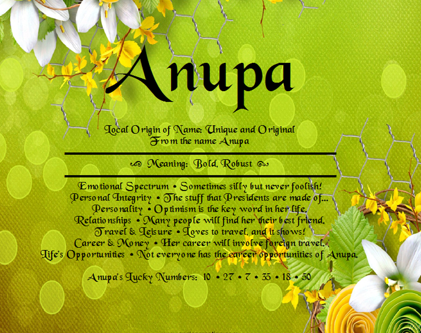 Name Anupa - The Meaning Of The Name
