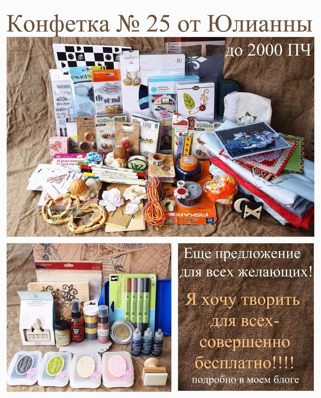 http://www.yulianna.pro/2015/04/Candy.html