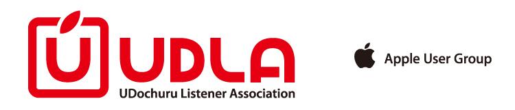 UDochuru Listener Association