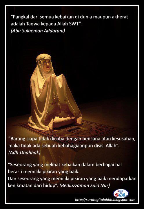 Kata Mutiara SGL