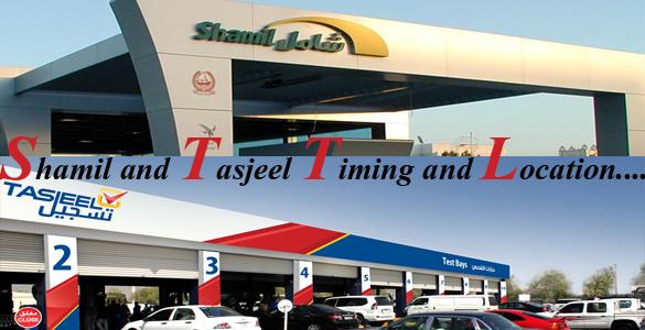 Car registration renewal centers in dubai