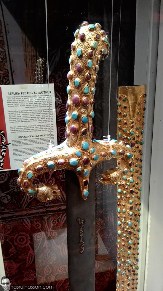 Prophet Muhammad Sword