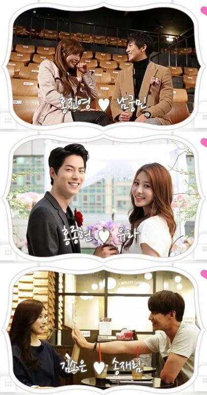 中國版《我們結婚了》中韓將合作製作!