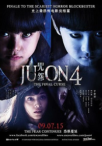 Ju-on: The Final Curse / Ju-on 4: The Final Curse / Ju-on: Za Fainaru