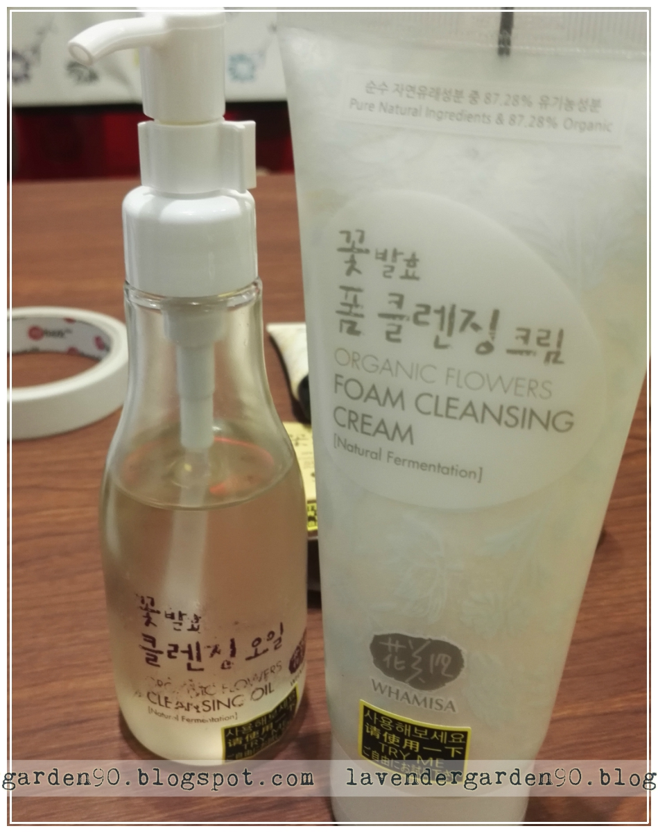 Carolyns Lavender Garden Mega Review Introducing The Organic Food Biore Cleansing Oil 150ml Free In Sheet 2s Sample This Is A Mineral For Makeup Removal People Who Wear Do Remember To Wash Your Face With Balm First