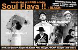 2.25 sun 【Soul Flava !! vol.10 -BLACK- 】 Soul Flava !! 3nd anniversary.