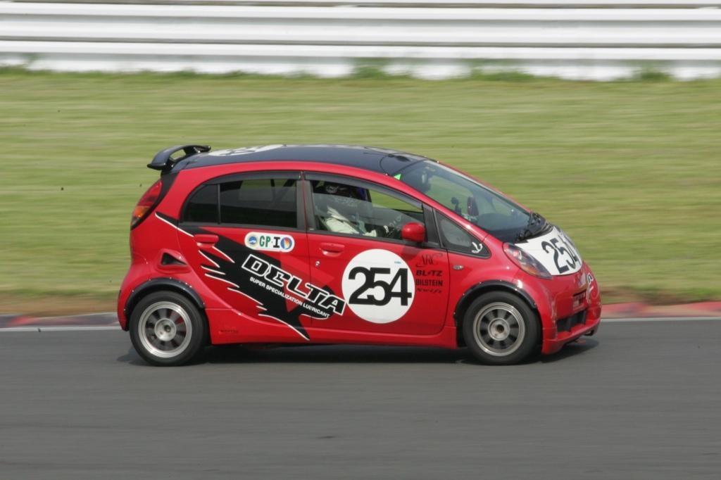 """""""Mitsubishi i"""", wyścigi, tuning, jdm, mały silnik, niewielki samochód"""