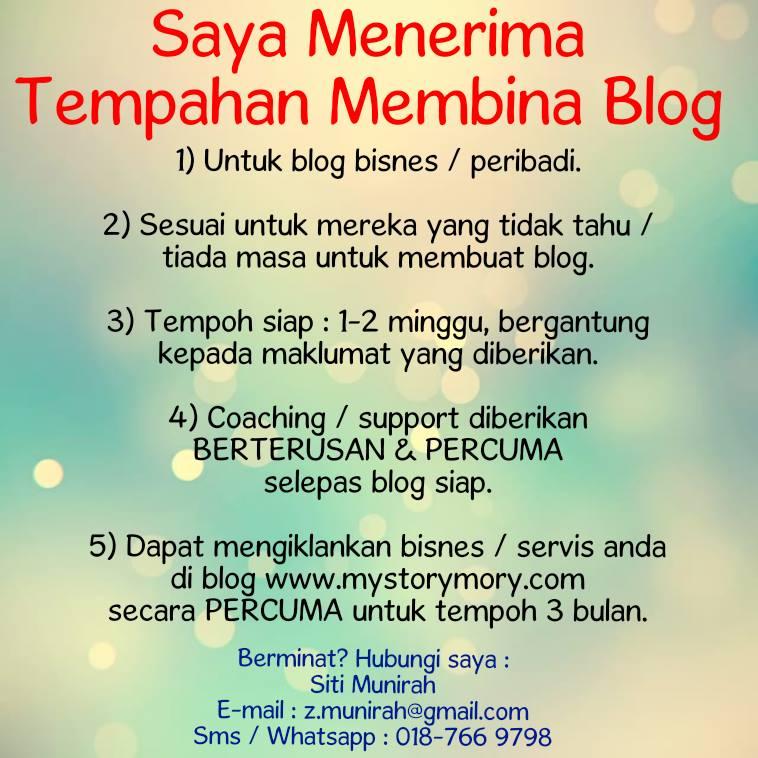 Tak Tahu / Tiada Masa Untuk Membina Blog Sendiri?