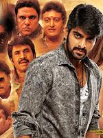 Jadoogadu movie wallpapers-cover-photo