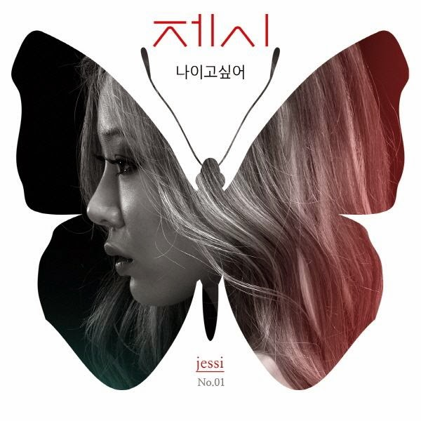 Jessi – I Want To Be Me – Single