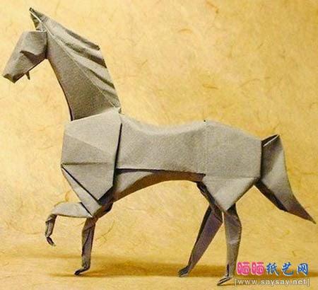 Origami Horse Instructions Origami Animation