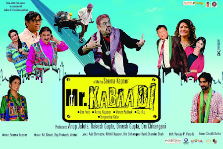 Watch Online Bollywood Movie Mr. Kabaadi 2017 300MB HDRip 480P Full Hindi Film Free Download At WorldFree4u.Com