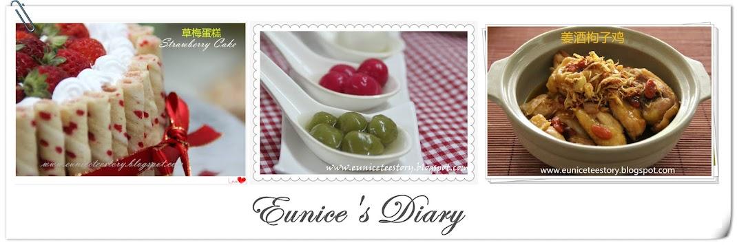 Eunice's Diary 尤妮絲の记事本