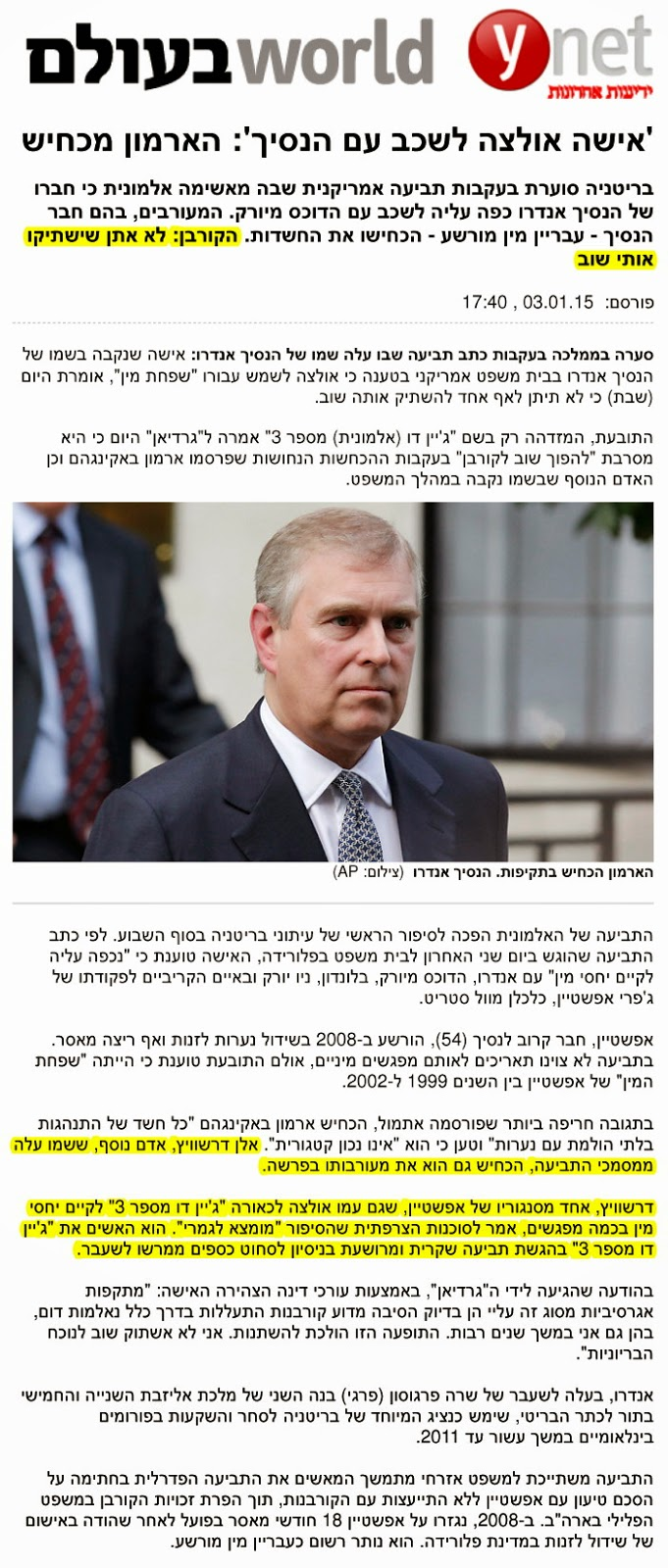 http://www.ynet.co.il/articles/0,7340,L-4610823,00.html