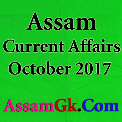 Ligiribari declared Assam's first model textile village - 31 Oct 2017