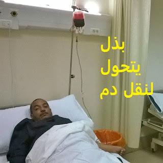 الحسينى محمد, الخوجة, بيزنس الكبد فى مصر, تجار الموت, علاج فيروس سى, مافيا الدواء, مرضى الكبد,معهد الكبد القومى,الصحة