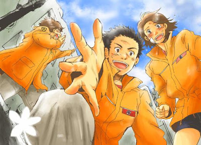 Kyuukyuu Sentai GoGoV