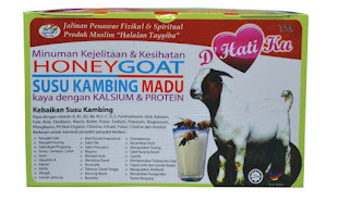 HONEYGOAT RM33