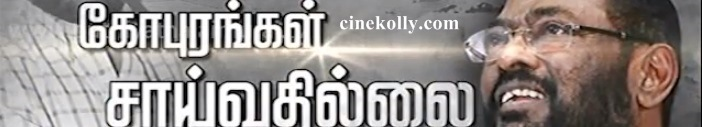 cinekolly