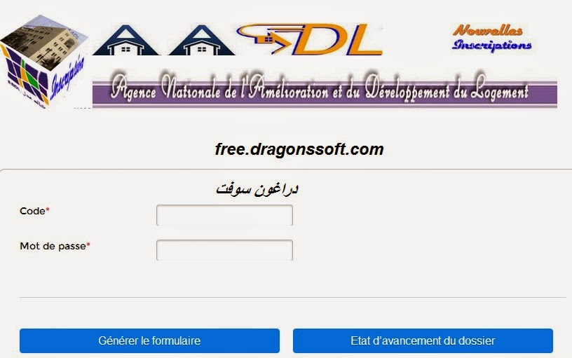 inscription.aadl.dz/aadledition.html موقع عدل لمعرفة ...