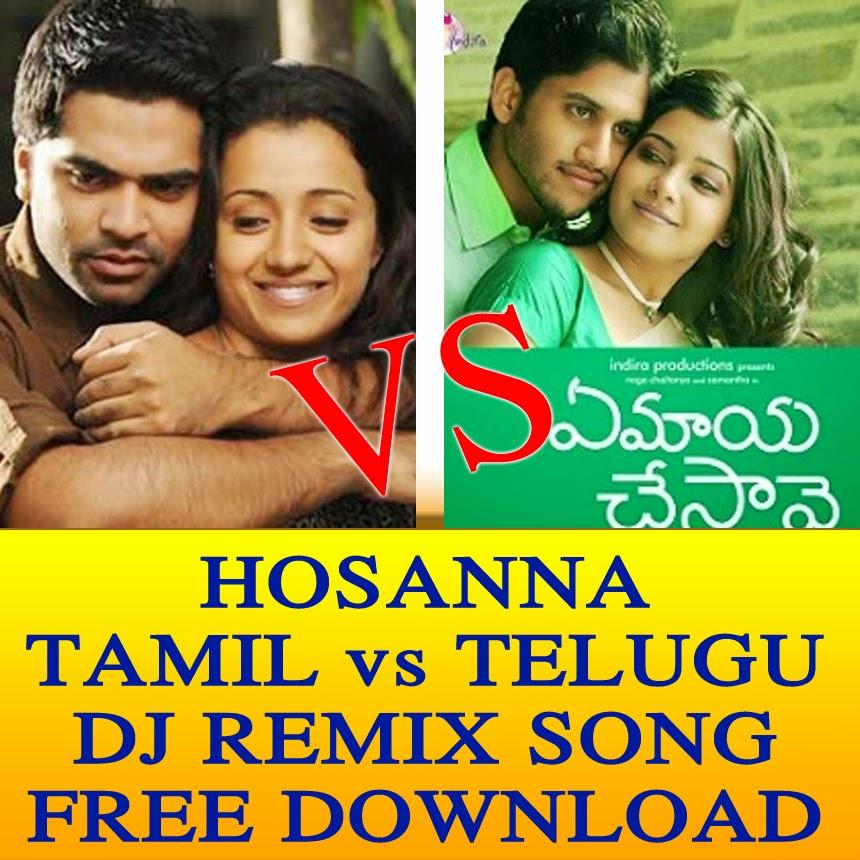 indira hd movie download tamil