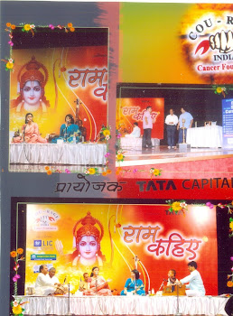 Ram Kahiye!