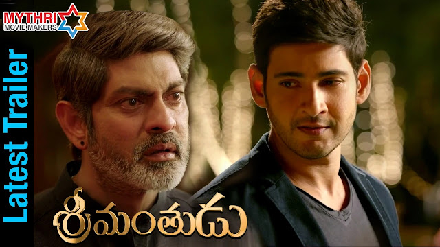 Srimanthudu New Dialogue Trailer | Mahesh Babu | Shruti Haasan