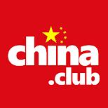 The China Club