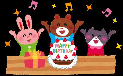 誕生日のイラスト「動物のバースデーパーティー」