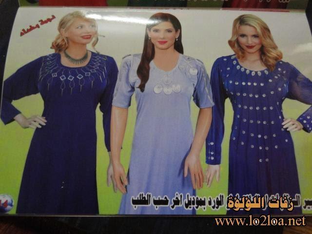تصاميم دشاديش عراقية مذهلة من مجلة نجمة بغداد للدشاديش