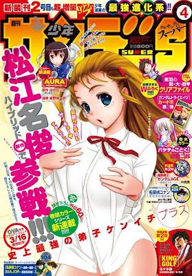 Shijou Saikyou no Deshi Kenichi Plus manga kenichi spinoff