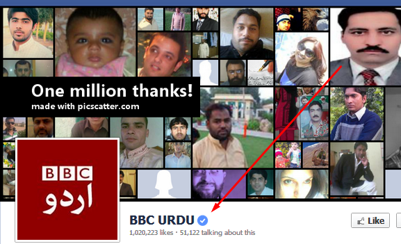 BBc Urdu - Real facebook page