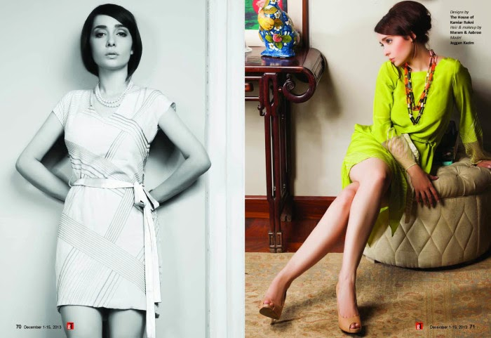 Juggun kazim photoshoot for good times magazine