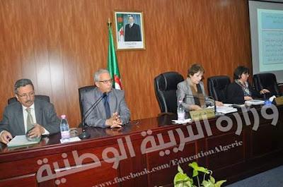 لقاء وزيرة التربية الوطنية التنسيقي مع مديري معاهد التكوين