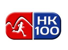 Hong-Kong 100