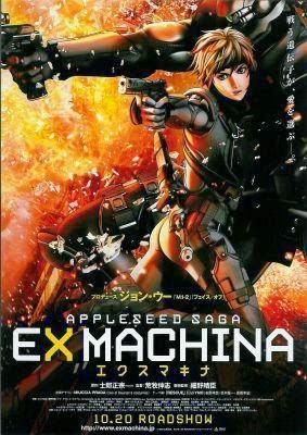 Appleseed Saga: Ex Machina 2014 poster