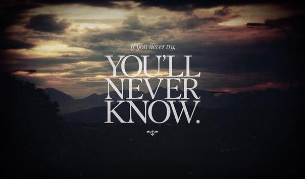 Скачать песню you will never know перевод песни
