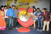 Premalo ABC Movie Audio Release Function-thumbnail-17