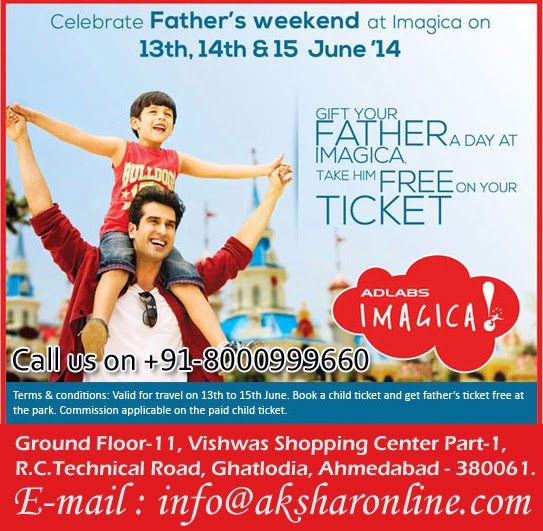 Adlabs Imagica - Father's Weekend Offer 2014