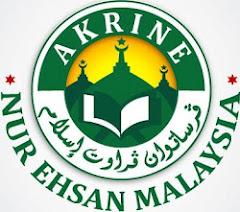Persatuan Perawat Islam Nur Ehsan Malaysia