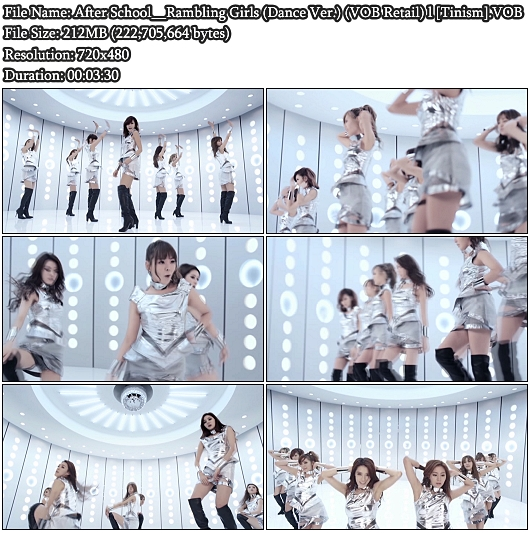 After School - Rambling Girls (Dance Ver.)(VOB Retail)