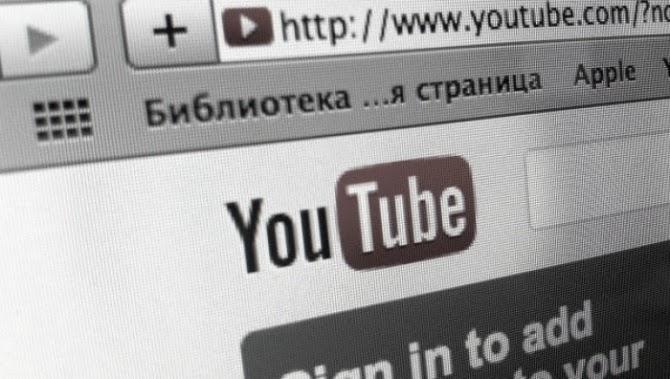 В Турции уже открыт доступ и к ранее заблокированному YouTube