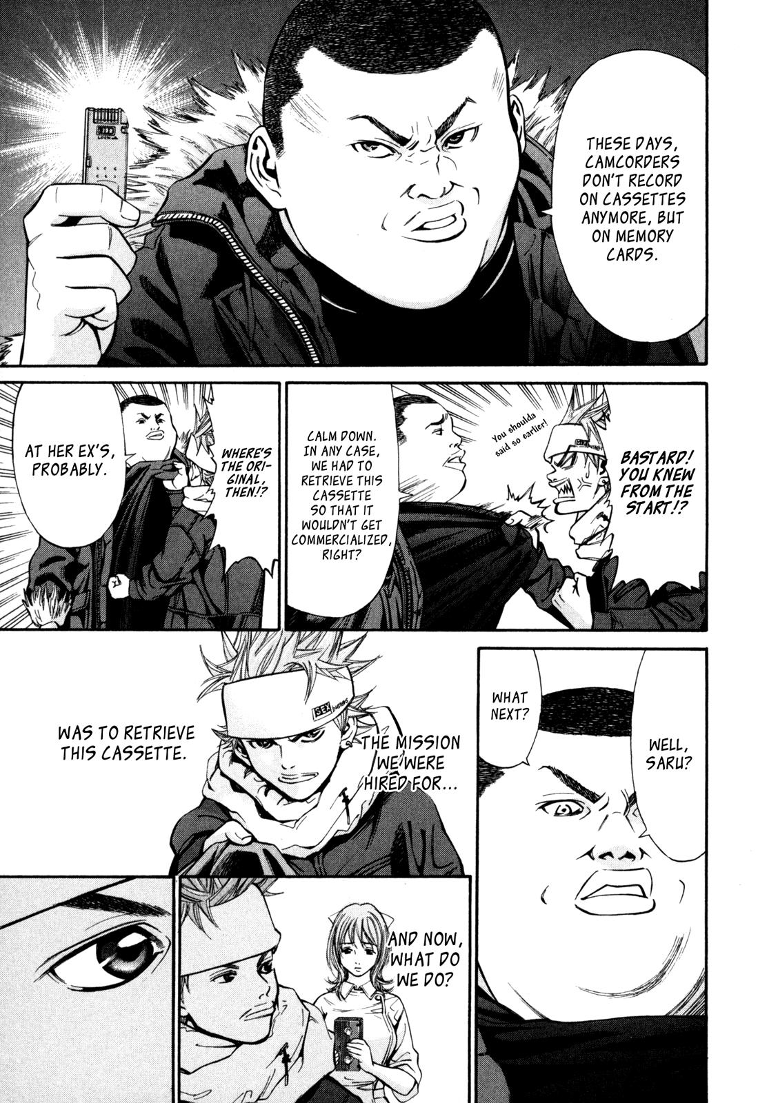 Saru Lock - Chapter 3