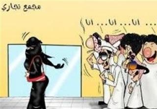 فتاة تضرب موعداً لـ 5000 معجب بمجمع تجاري في السعودية