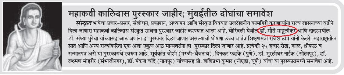 essay on diwali in sanskrit language