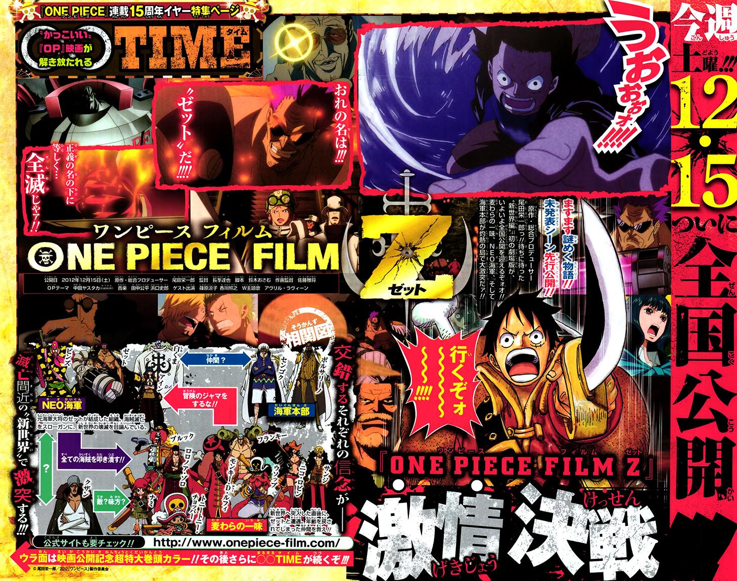 One Piece Chapter 691: Vị vua của vùng đất chết 018