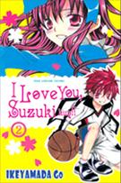 Suki desu suzuki-kun