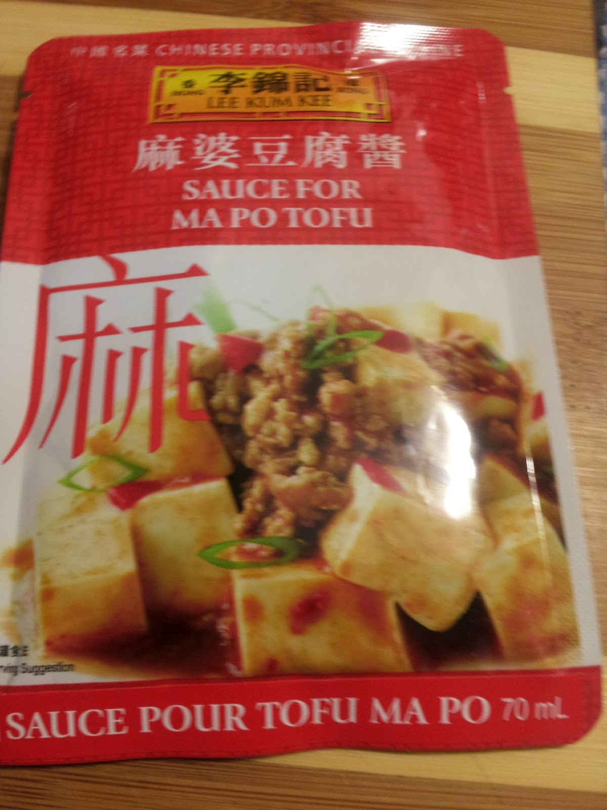 Coupon Chef: Easy Chinese Dinner: Ma Po Tofu Recipe