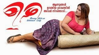 Malayalam Hot Movie 'MIZHI' Watch Online